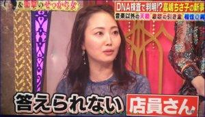 木南清香,今夜くらべてみました,テレビ出演
