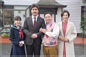 パパ恋,ドラマ,家族写真