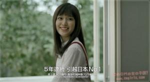 福本莉子,サカイ引っ越しセンター,CM