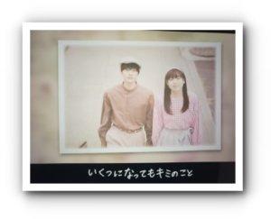 GReeeeN,「恋」,MV,平井亜門,女優,画像