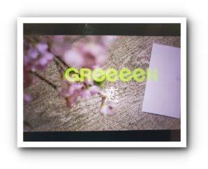 GReeeeN,「恋」,MV,画像