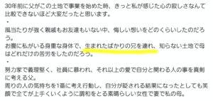 福田萌子,インスタ,投稿記事,画像