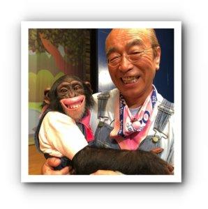 志村けん,チンパンジー,プリンちゃん,画像