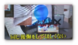テレビ画面,画像