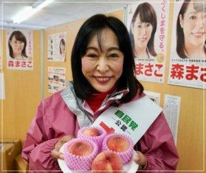 整形 森 法相 森雅子大臣の目は整形?くっきり二重が不自然!若い頃の画像と比較!