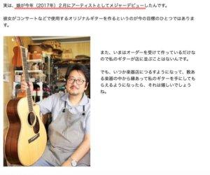 男性,ギター,画像