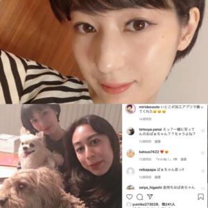 女性,犬,画像