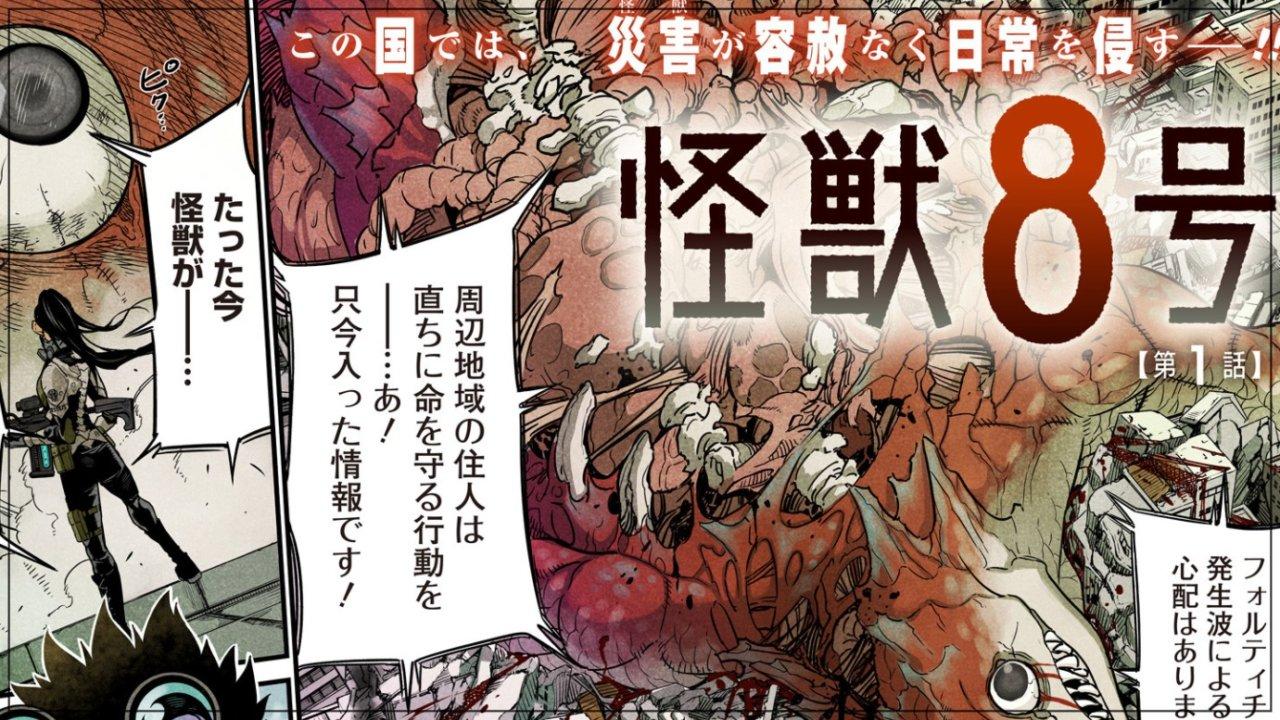漫画 号 怪獣 8