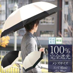 傘,文字,画像