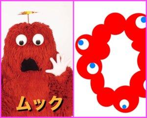 キャラクター,ロゴ,画像