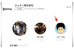 ホームページ,画像
