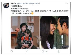 Twitter,画像