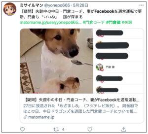 Facebook,画像
