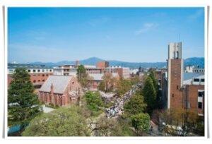 大学,画像
